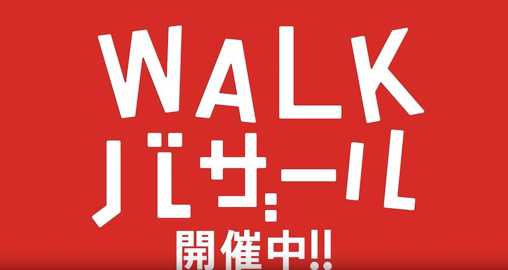 WalkBazzar
