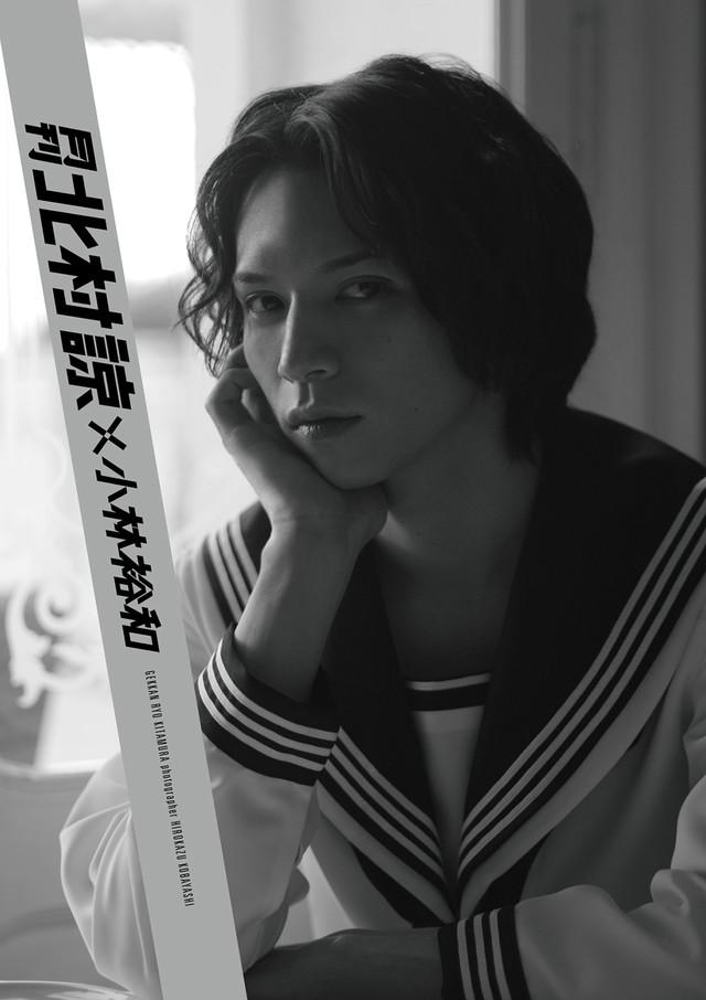 月刊和田拓磨_A